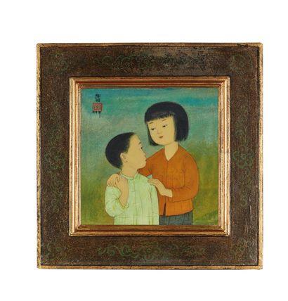 MAI THU (1906-1980) Consolation, 1970 Encre...