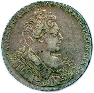 RUSSIE – ANNA IVANOVNA 1730-1740. Rouble...