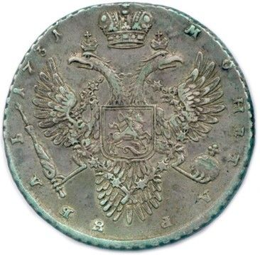 RUSSIE – ANNA IVANOVNA 1730-1740. Rouble d'argent 1731 Moscou. (26,32 g). Très ...