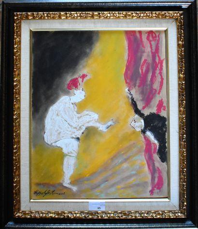 ECOLE FRANCAISE CONTEMPORAINE : Exhibition....