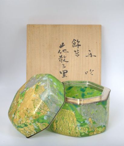 Trés rare boite de Kyohei Foujita (1921-2004)...