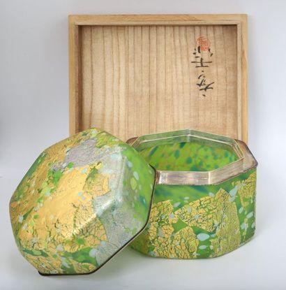 Trés rare boite de Kyohei Foujita (1921-2004)  Maitre verrier japonais  Importante...
