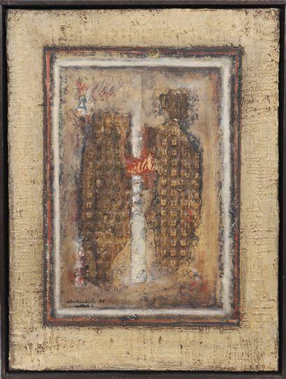 Renée Oberlinkels (née en 1949)  Artiste...