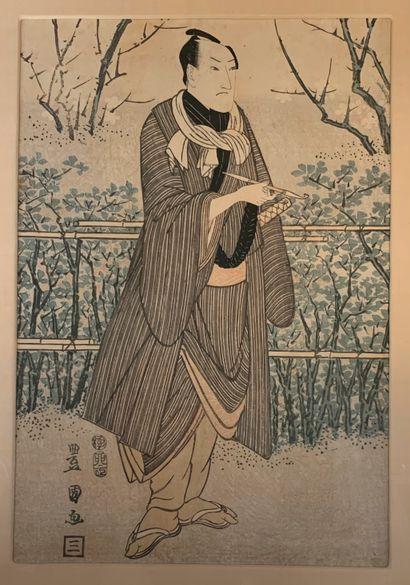 Utagawa Toyokuni I (1769-1825)