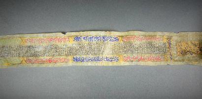 Rouleau de prière manuscrit, Iran, XIXe siècle,...