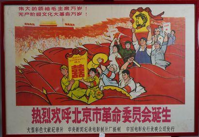 16- ''Mao et la révolution culturelle''  Deux...