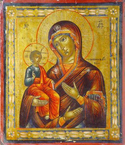 «La mère de Dieu aux trois mains» (Trikheroussa)...