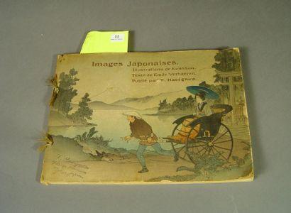 Japon - VERHAEREN (Emile) . Images japonaises. Illustrations de KWASSON. Texte...