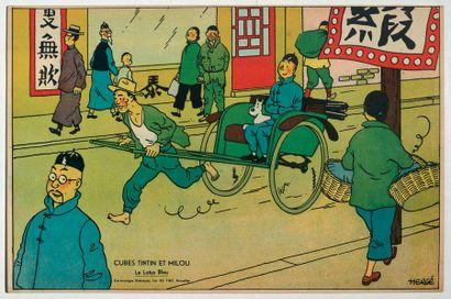 Tintin/Le Lotus Bleu - Image Dubreucq Tirage...
