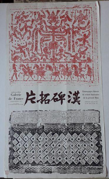 Estampages Chinois de reliefs funéraires...