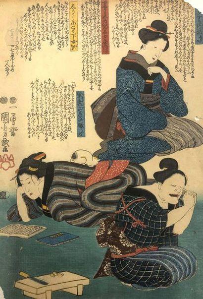 Utagawa Kuniyoshi (1797-1861) Trois oban tate-e de la série Yomi happai, Huit vues...