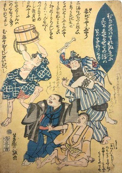 Utagawa Yoshimori (1830-1884) et Utagawa Yoshifuji (1858 - 1889)