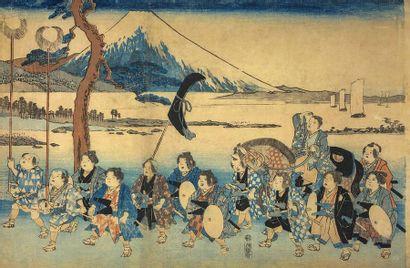 Utagawa Hiroshige (1797-1858) Triptyque oban yoko-e, Yôdô gyôretsu dôchû no zu, Procession...