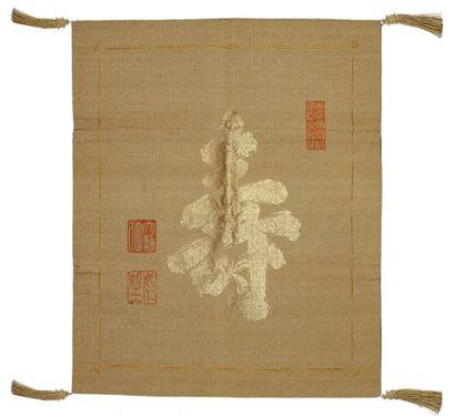 JAPON - Fin Epoque MEIJI (1868 - 1912)