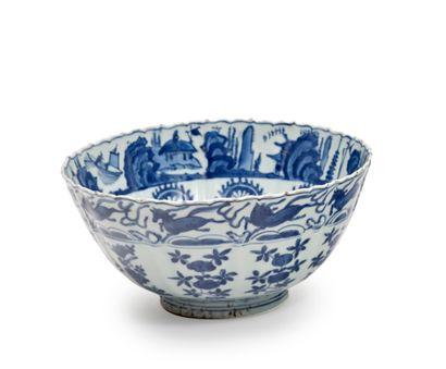 CHINE, Kraak - Epoque WANLI (1573 - 1620)