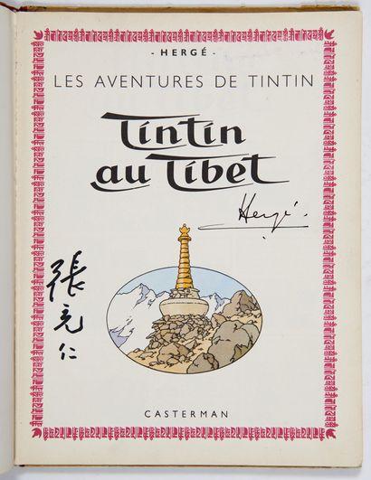Hergé/Tchang - dédicaces: