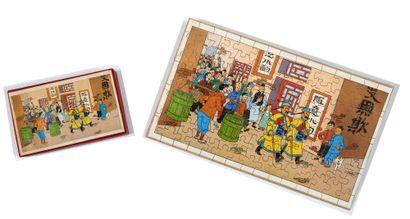 Tintin - Puzzle Le Lotus Bleu: Superbe puzzle...