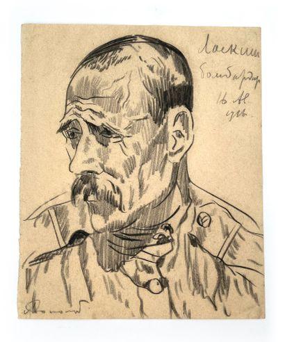 Léonid Romanovitch SOLOGOUB (Eïsk 1884 - La Haye1956)