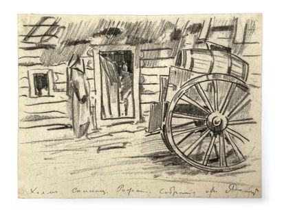 LÉONID ROMANOVITCH SOLOGOUB (EÏSK 1884 - LA HAYE 1956)