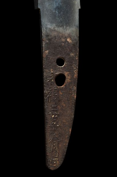 Koto tanto Epoque MUROMACHI (1333 - 1573) Signé (mei) : Eiroku sannen hachigatsu...