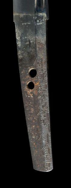 Koto wakizashi Epoque MUROMACHI (1333 - 1573) Signé (mei) : Naka-kaji Yazaemon-no-jô...