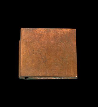 Koto tanto Milieu Epoque MUROMACHI (1333 - 1573) Signé (mei) : Muramasa Lame (sugata)...