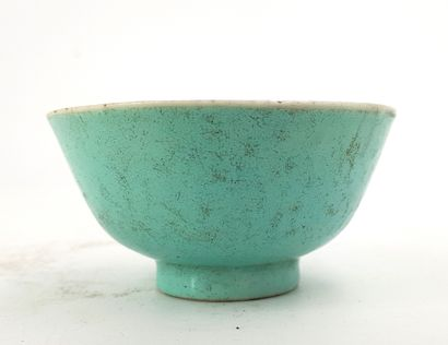 Bol en porcelaine  Chine  H.4,5 cm