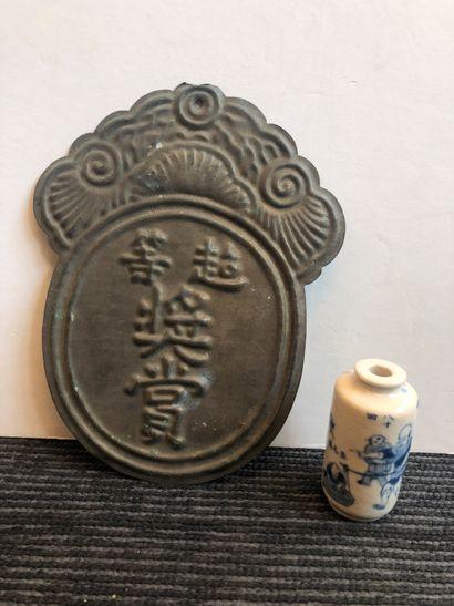 CHINE - XXe siècle  Flacon tabatière en porcelaine...