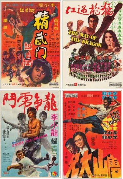 BRUCE LEE BIG BOSS 5 Affiches de Hong Kong...