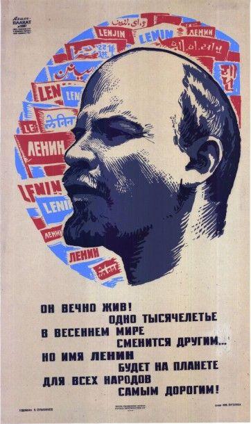 AFFICHE RUSSE PORTRAIT DE LENINE Affiche...