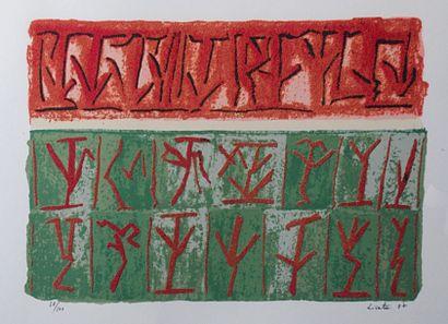 LICATA Riccardo (1929-1994) Sans titre Lithographie en couleurs / Numéroté 38 sur...