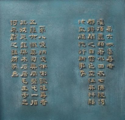 CHINE - XVIIIe siècle * Paravent à trois feuilles en laque et incrustations de néphrite,...