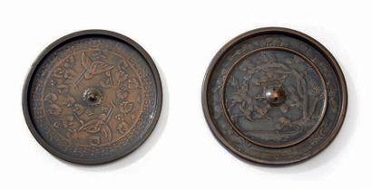 JAPON<br/>Epoque MUROMACHI (1333 - 1573)