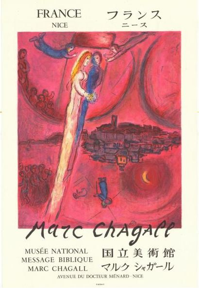 Marc CHAGALL - 1967
