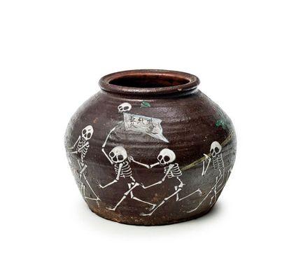 JAPON - Epoque MOMOYAMA (1573 - 1603)