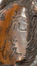 Epoque EDO (1603 - 1868), XIXe siècle Netsuke en bois, tigre assis la tête tournée...