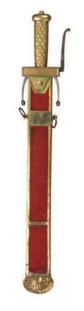 Glaive de l'école de Mars Poignée à écaille....