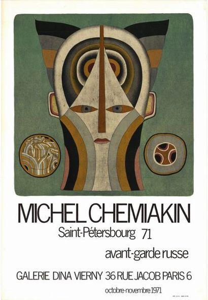 MICHEL CHEMIAKIN - 1971