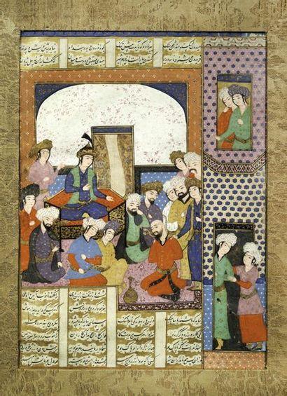 Page d'un Shah Nameh - Zahhak Prisonnier...