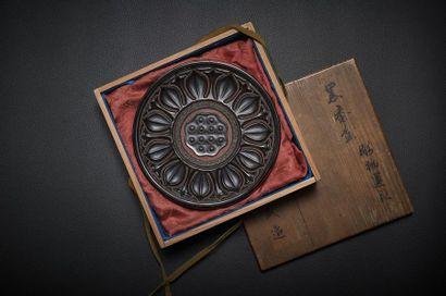 CHINE - Fin Epoque YUAN (1279 - 1368) / Début Epoque Ming (1368 - 1644), XIVe siècle