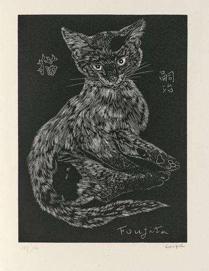 IMAGIER DE LA GRAVURE SUR BOIS ORIGINALE. Cinquième année 1924, douze gravures sur...