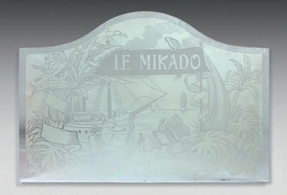 CABARET LE MIKADO Paire de plaques de séparation...