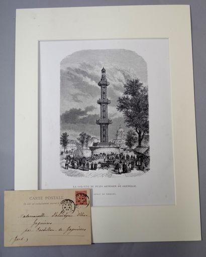 ÉMILE THÉODORE THÉROND (1821-?)  La colonne du puits artésien de Grenelle  Gravure....