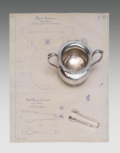 拉曼车糖包  卧车公司的  - 马廷霍尔有限公司  苏里尔  镀银金属,柱状,颈部和手柄...