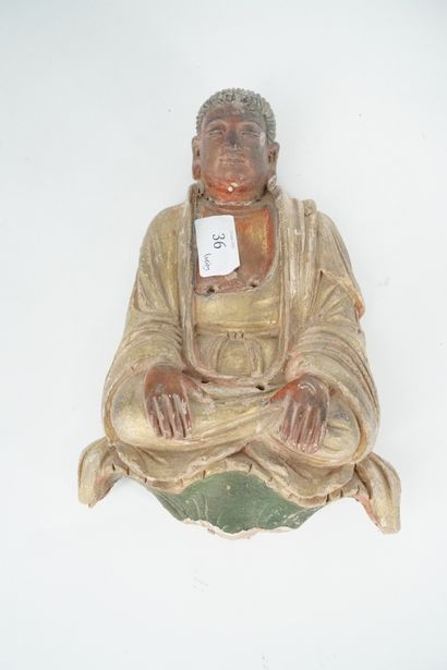 CHINE - Epoque MING (1368 - 1644) Fragment...