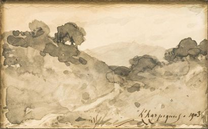 Henri Joseph HARPGINIES (1819-1916) Paysage...