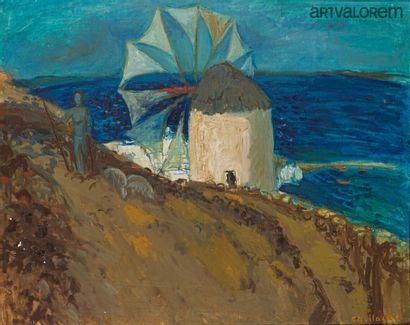 CAILLARD Christian Hugues (1899-1985)  Moulin...