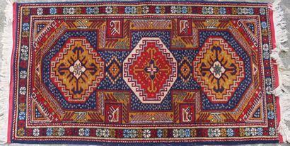 Chirvan Russie vers 1975  Velours en laine...