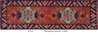 Galerie Tchetchen (Caucase du Sud) vers 1980....