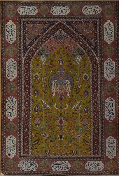 FIN ET ORIGINAL TABRIZ (Nord Ouest de l'Iran),...